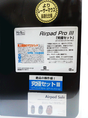 AirpadPro3 説明書き