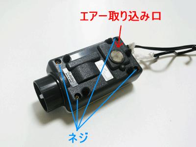 SSPP3S 交換ユニット フィルター