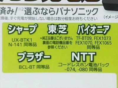 BK-T316パッケージ