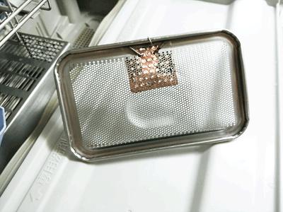 ゴミ取り皿の裏面