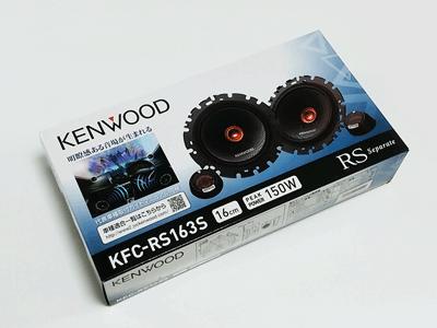 KFC-RS163S