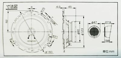 KFC-RS163S寸法図