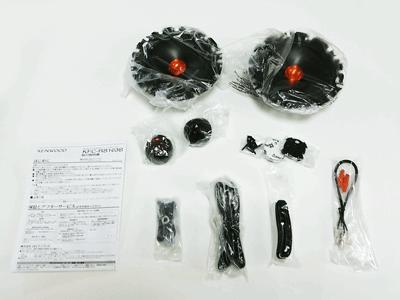 KFC-RS163S内容物