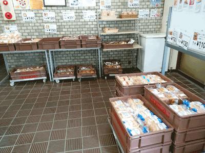 エーキドーパン直売所