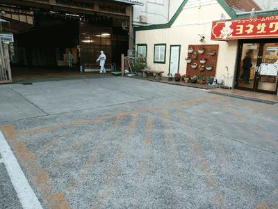 ヨネザワ工場倉庫