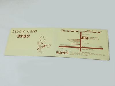ヨネザワ直売所スタンプカード