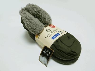 ウチコレルームシューズゴムカーキパッケージ