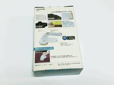 毛玉取り器KD800パッケージ裏