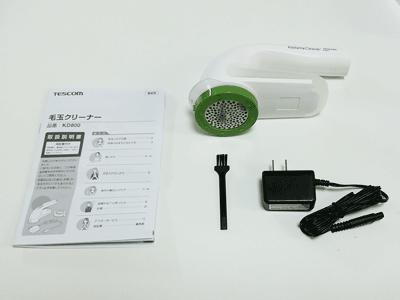 毛玉取り器KD800内容物
