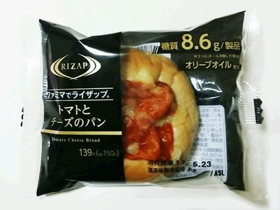 トマトとチーズのパンパッケージ