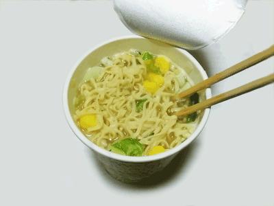 やわらか蒸し鶏のレモンジンジャースープ完成