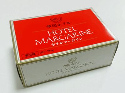 帝国ホテルマーガリン外箱