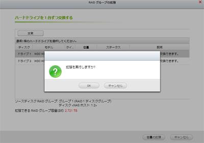 QNAP 拡張処理