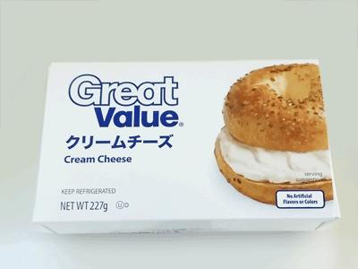 グレートバリュークリームチーズ