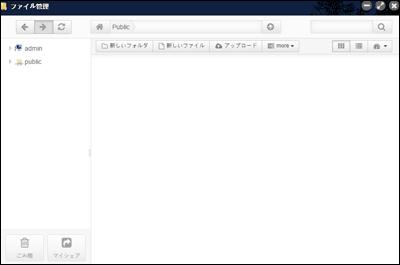 ファイル管理ウインドー