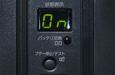 ブザー音停止ボタン