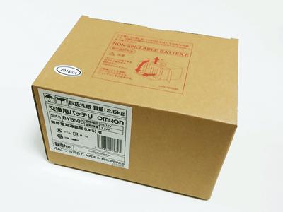 オムロン交換用バッテリー外箱