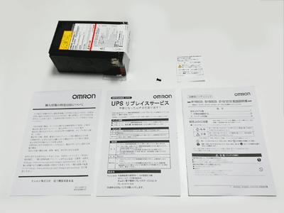 オムロン交換用バッテリー箱の中身