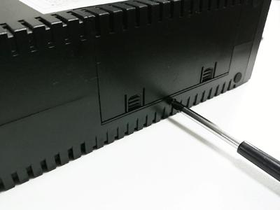 upsのバッテリーカバー