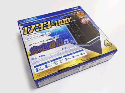 WG2600HP3 箱